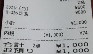 IMG_183204 (2)