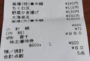 IMG_202748 (1)