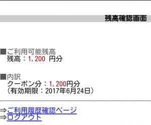 IMG_213323 (3)