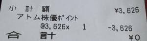 IMG_20161222_203036.jpg