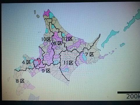 北海道 4