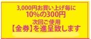 20160923125854626.jpg