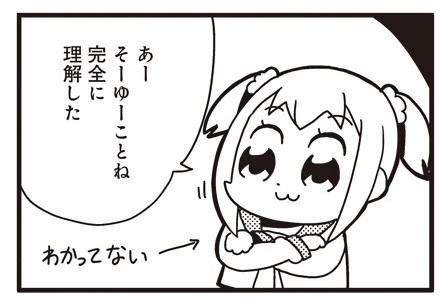 1461839532783.jpg