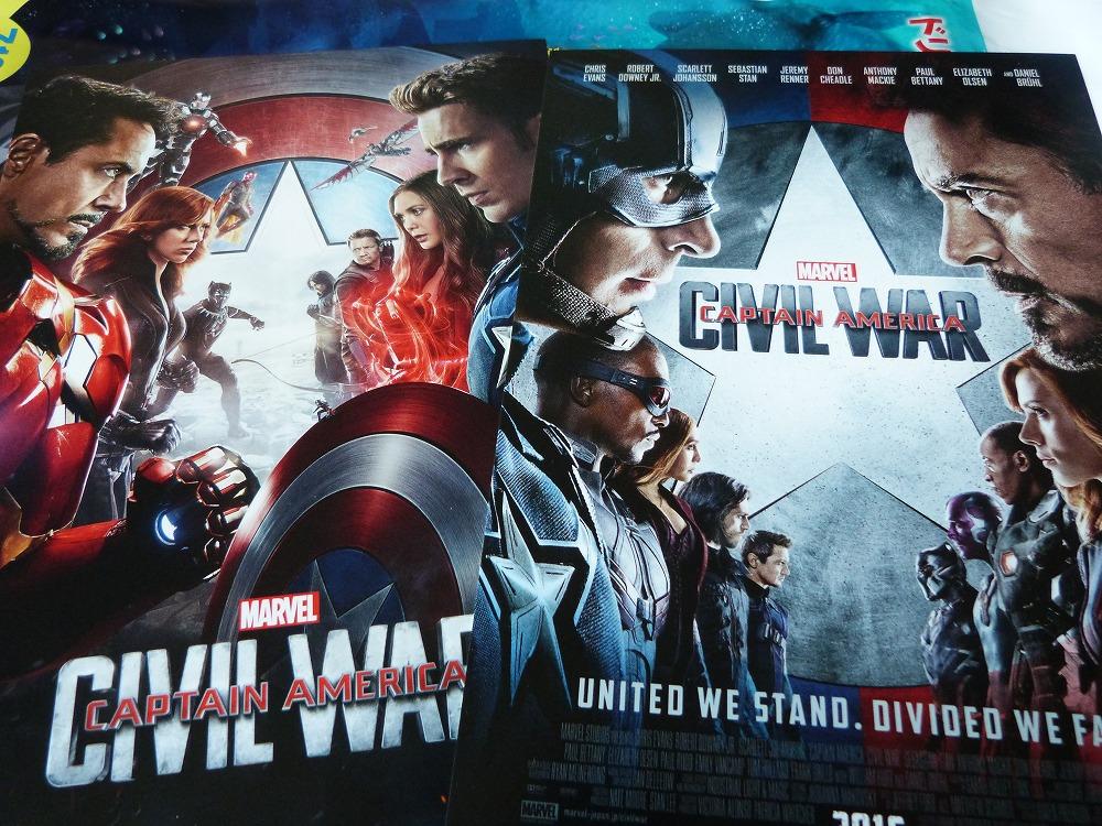 civilwar (1)