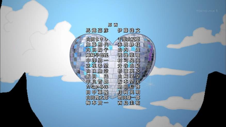 jojo four 38 (1)