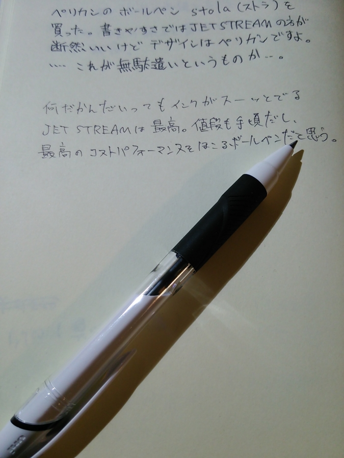 DSC_3612.jpg