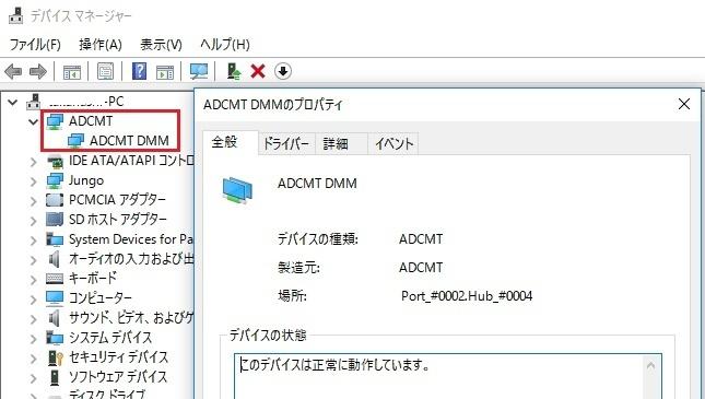 7351E_1_1.jpg