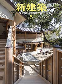 SK00020359_cover.jpg