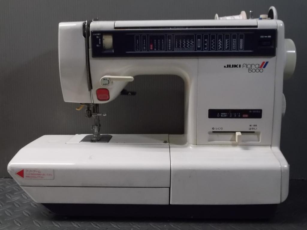 HZL 5000-1