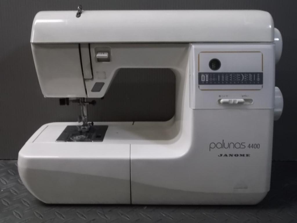 PALNAS 4400-1