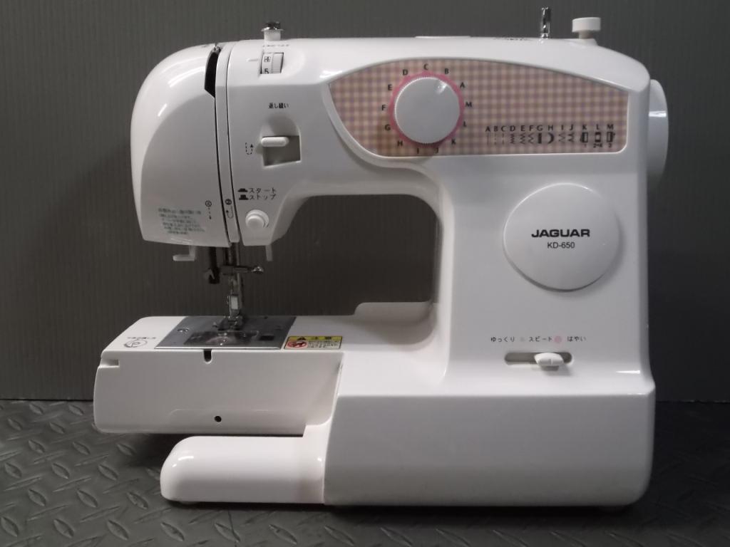 KD 650-1
