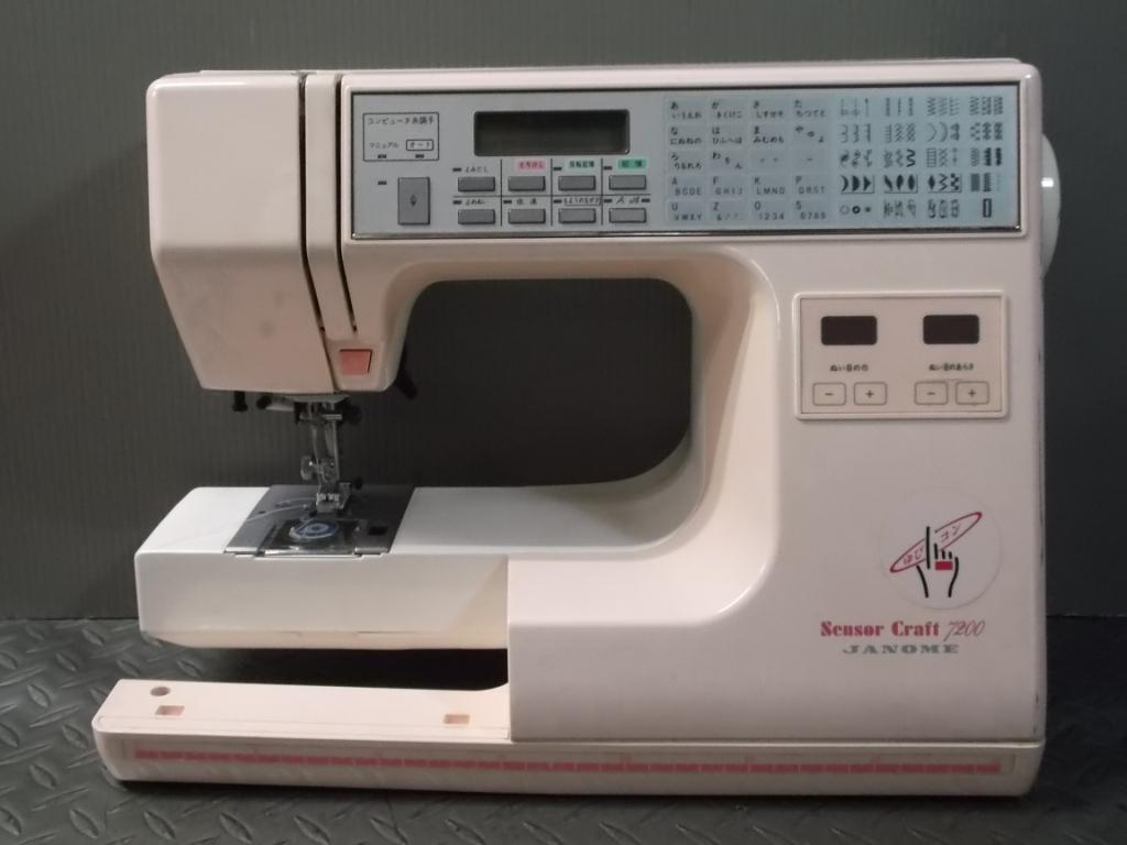 Sensor Craft 7200-1