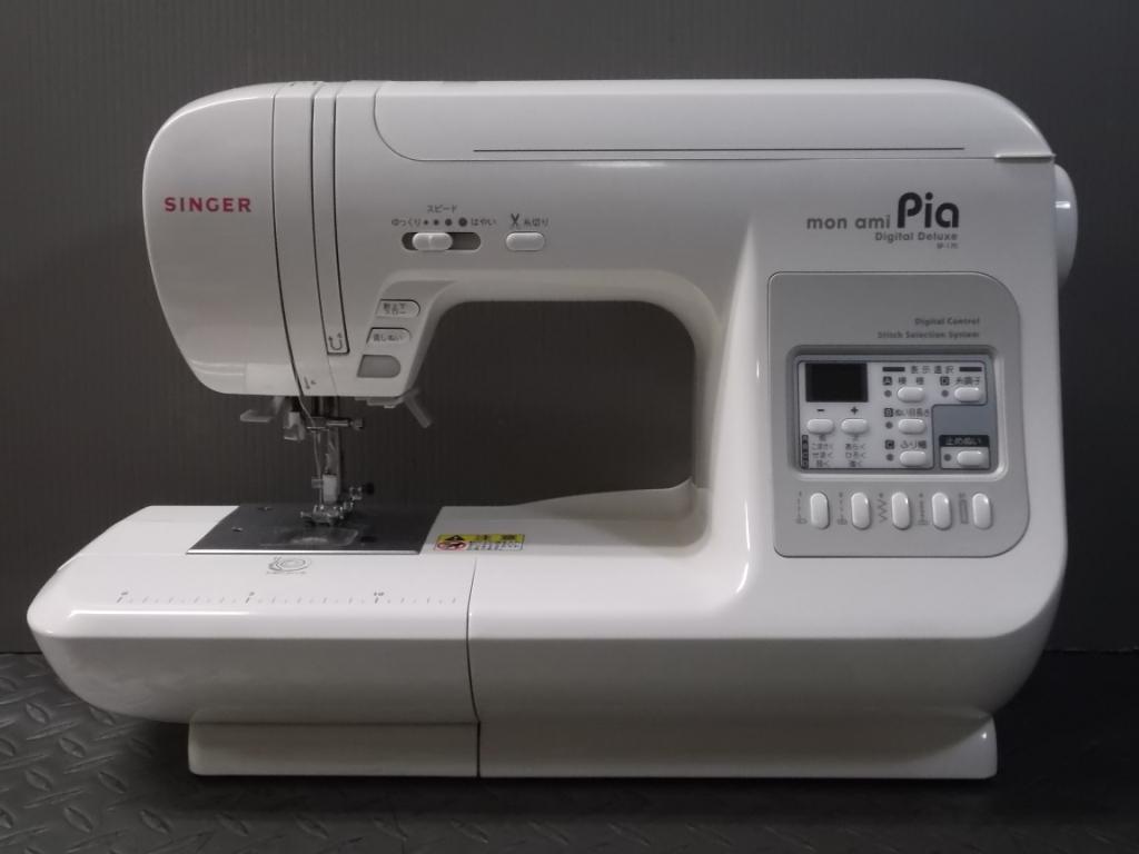 mon ami Pia-1