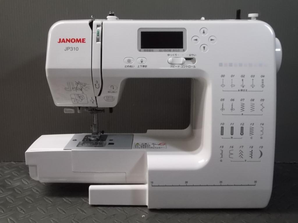 JP 310-1