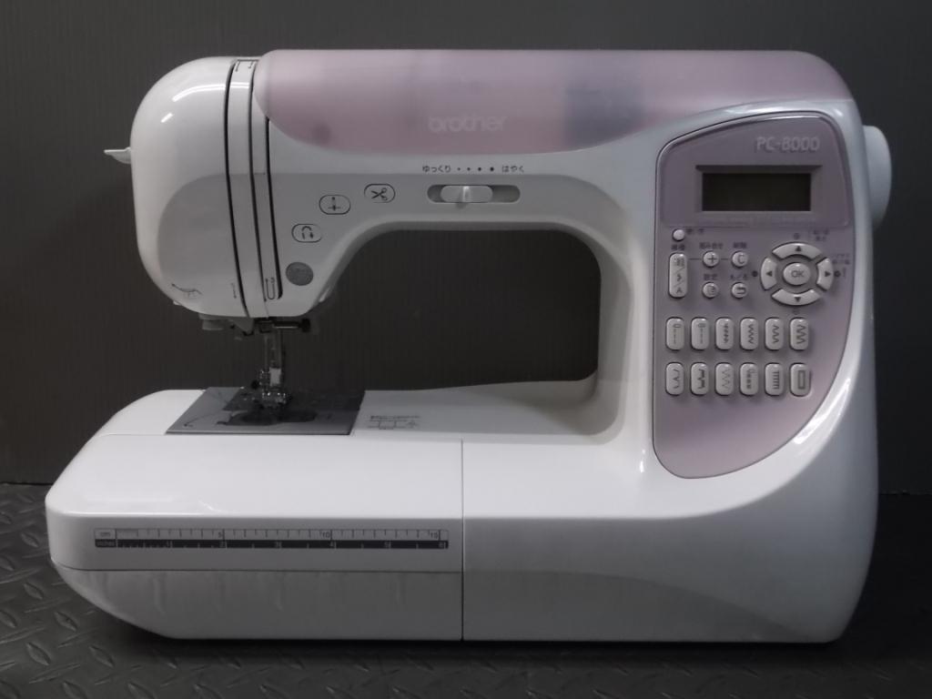 PC 8000-1