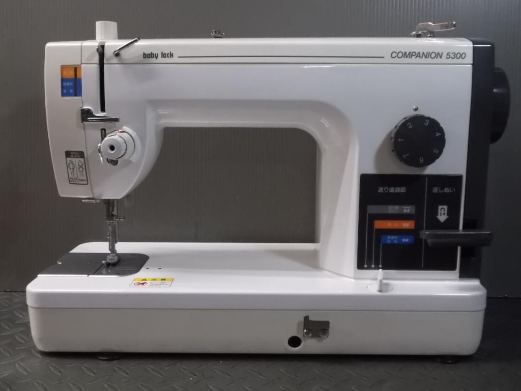 BC-5300-1.jpg