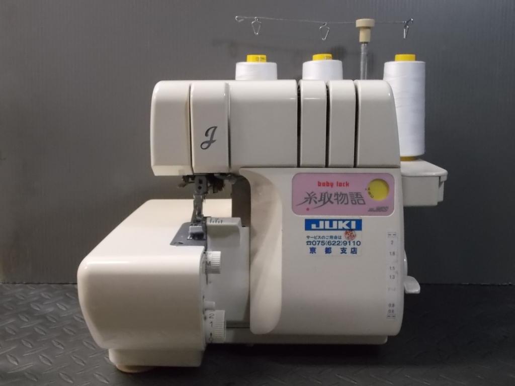 BL-25S-1.jpg
