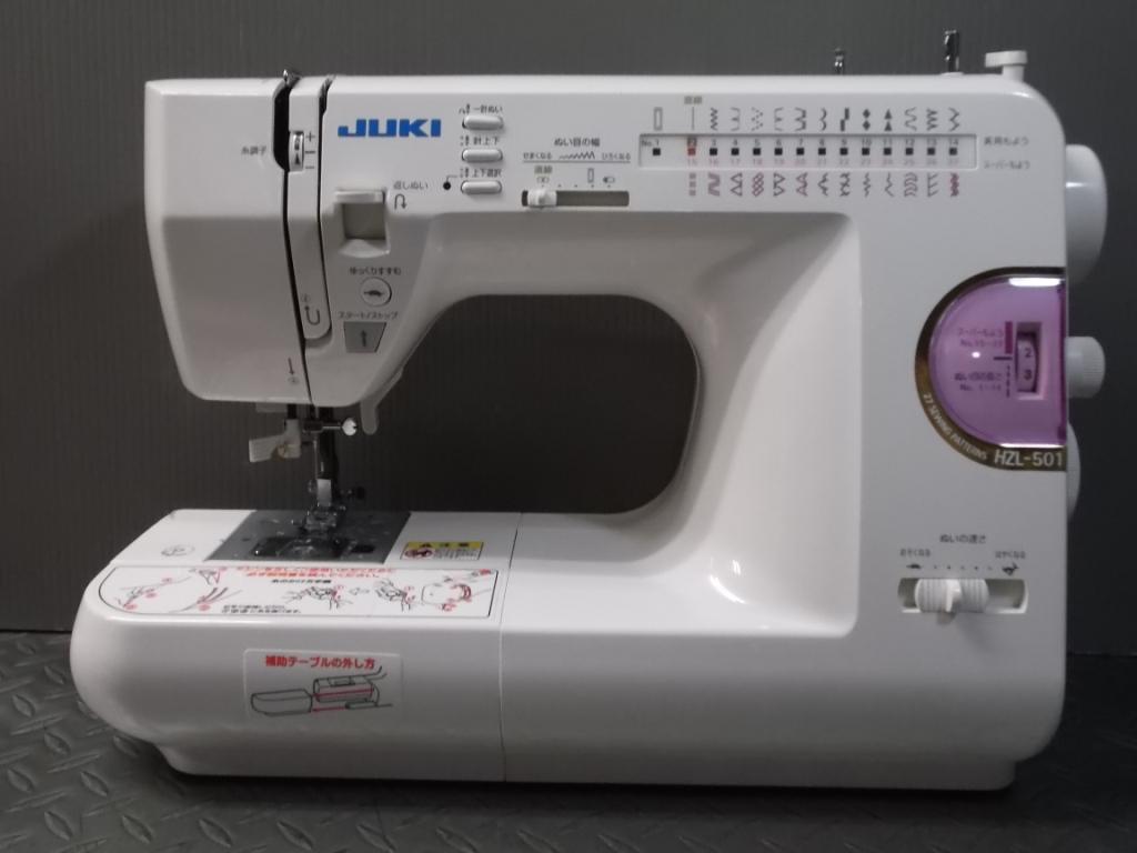 HZL-501-1.jpg