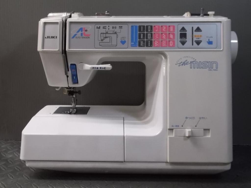 HZL-7000-1.jpg