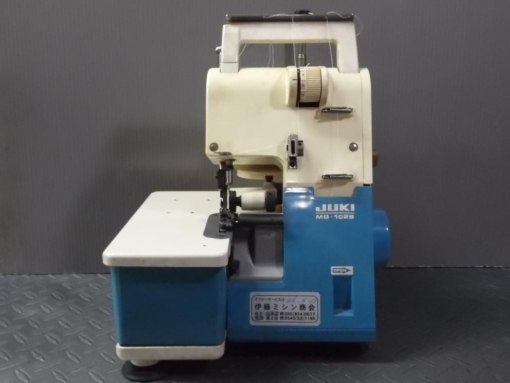 MO-102s-1.jpg
