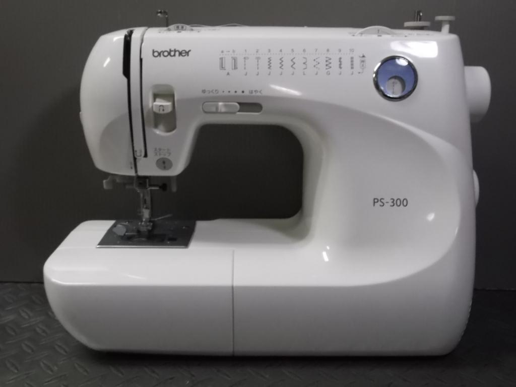PS-300-1.jpg