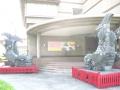 H28.6.18高浜市かわら美術館@IMG_0141