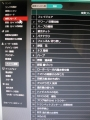H28.7.1検索フレーズ別新規訪問数(6月)@IMG_9032