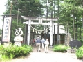 H28.7.30八海山神社@IMG_3259