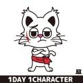 1day1chara001-