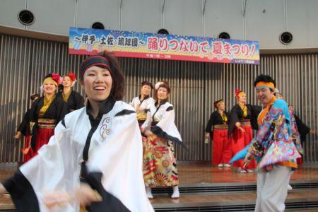 2015高島屋6.7 (75)a