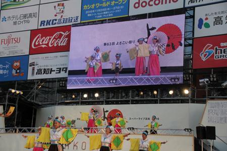 2016・8・11中央公園_
