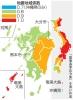 160503西日本)九州の地震地域係数