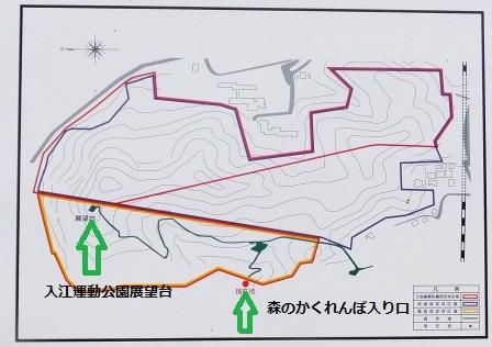 入江展望台6