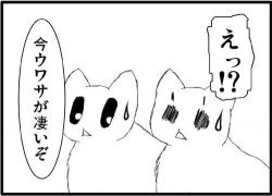 s23のコピー