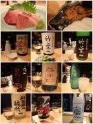 浜松町 日本酒 室(2016/12/2,5)