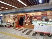 浜松町 PALATIN 店構え(2016/12/14)