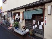 南長崎 とんかつ おさむ 店構え(2016/11/4)