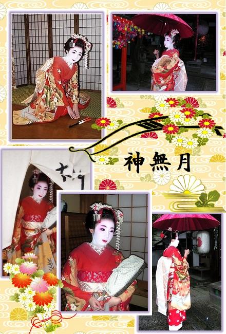 kannazuki2.jpg
