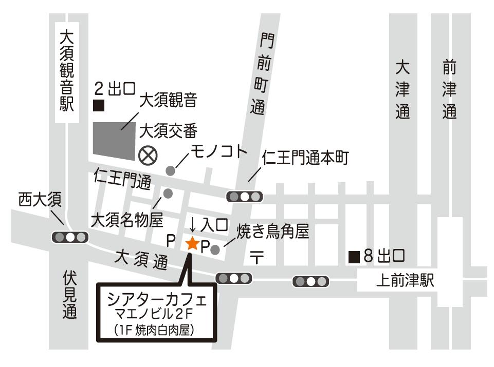 カフェmap