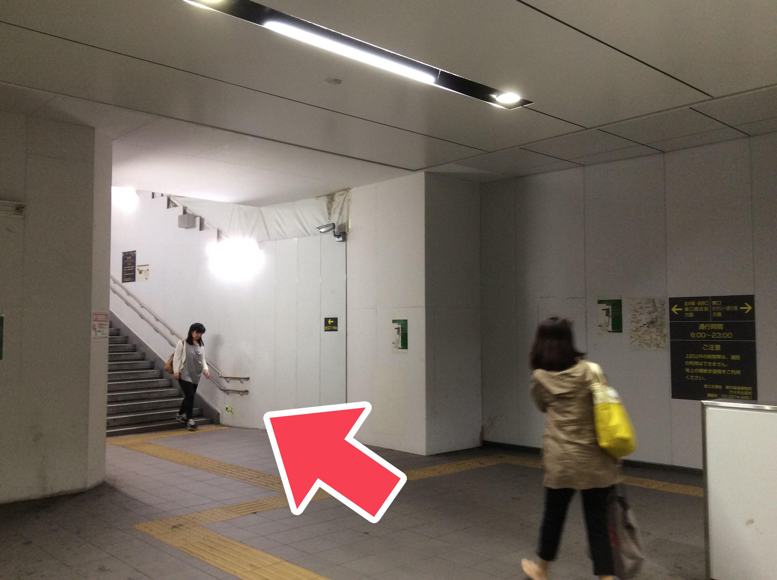 to_hikari2.jpg