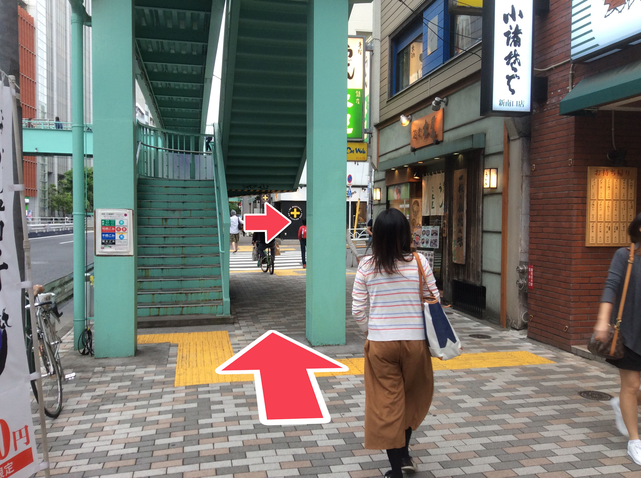 to_hikari4.jpg