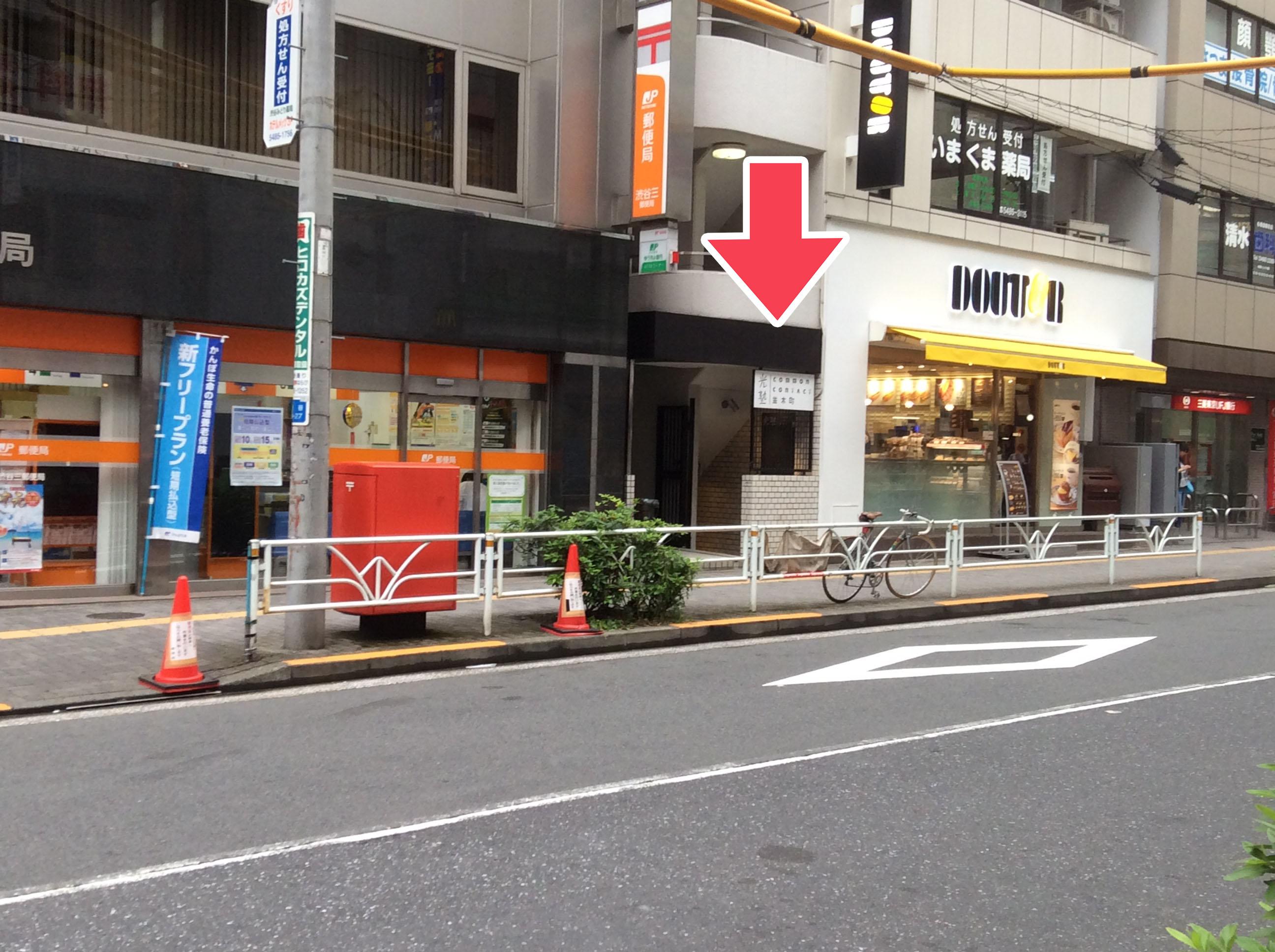 to_hikari6.jpg