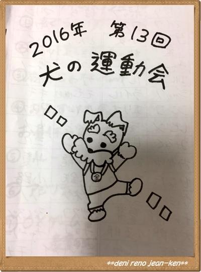 20161107_1a.jpg