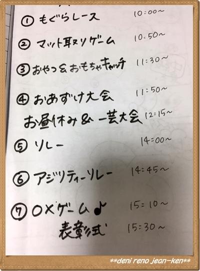 20161107_1b.jpg