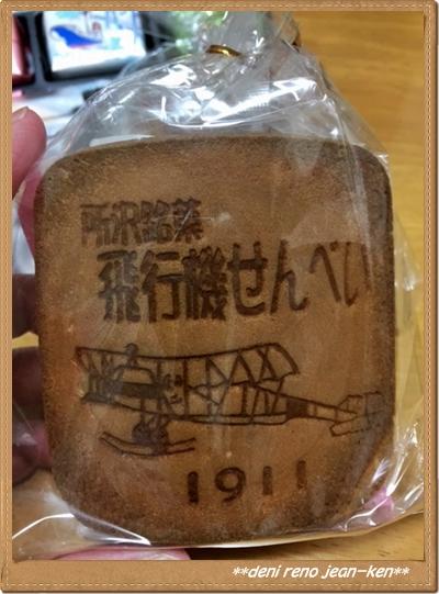 20161122_1d.jpg