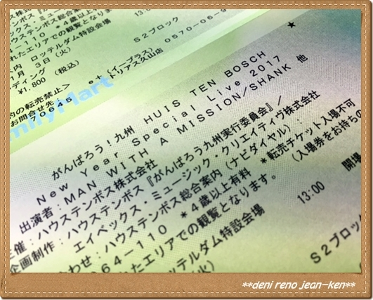 20161126_1a.jpg