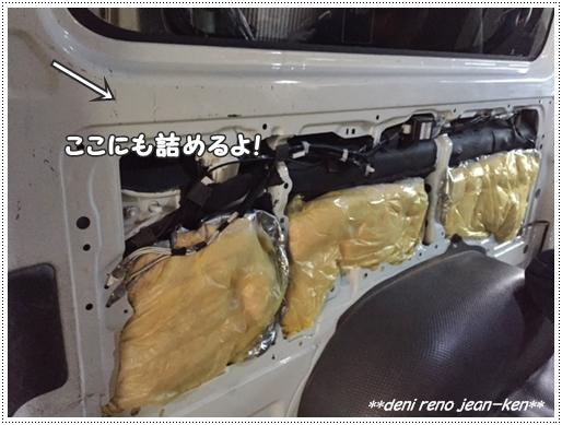 2017_car_1d.jpg