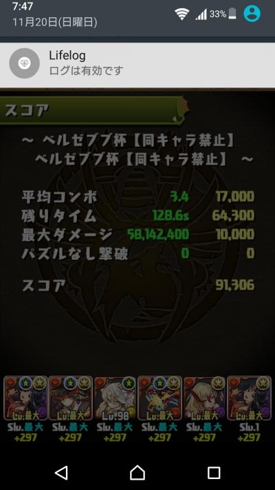 117a3XA.jpg