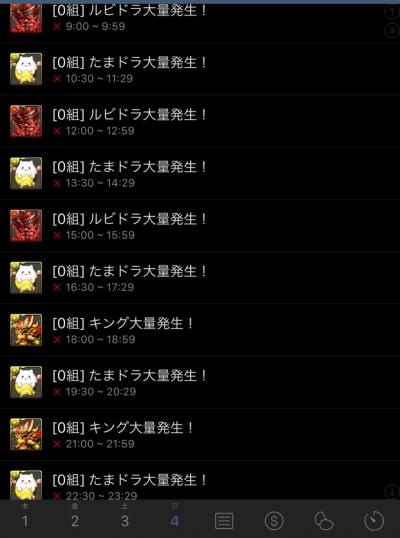 3CBIMXG.jpg