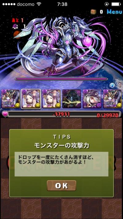 5c01LWB.jpg